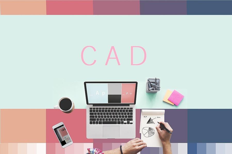 【CADの種類】2/3次元別と専用分野別に特徴など一覧で解説