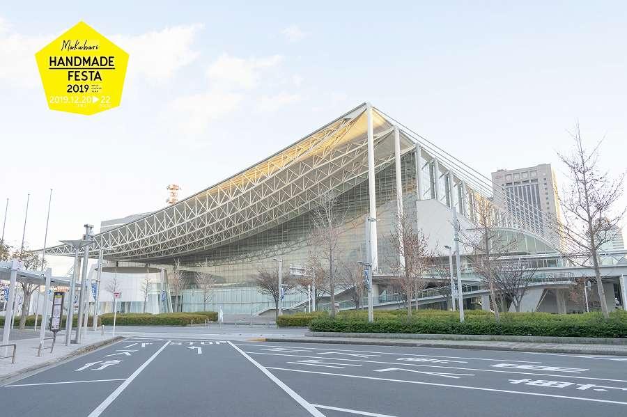 【イベント】マクハリ ハンドメイドフェスタ2019